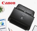 Экстрабонусы в размере 15% от цены в подарок за покупку сканеров для документов Canon.