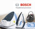 Скидка до 20% по промокоду на малую бытовую технику Bosch.