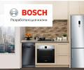 Подарки от Bosch