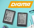 Скидки до 1500 рублей по промокоду на электронные книги Digma.