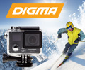 Скидка 1500 рублей по промокоду на экшн-камеру DIGMA.