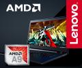 Экстрабонусы 2000 рублей за ноутбуки Lenovo на базе гибридного процессора AMD.