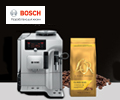 Кофе в зёрнах L'OR Crema Absolu Classique 230г в подарок при покупке кофемашин или кофеварок BOSCH.