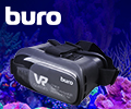 Скидка 40% по промокоду на очки виртуальной реальности BURO.