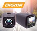 Cкидки до 25% по промокоду на автомобильную электронику Digma.