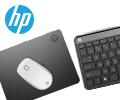 Скидка 30% на все аксессуары HP при покупке в комплекте с техникой HP.