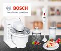 Скидки до 30% по промокоду на малую бытовую технику Bosch.