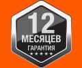 При покупке бытовой техники и электроники в «Каталоге уценённых товаров», бесплатно предоставляется полис «Продлённая гарантия+1 год».