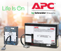 Скидка 15% на батареи для ИБП APC.