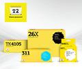 До 450 экстрабонусов за картриджи T2.