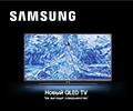 Рассрочка на 24 месяца на телевизоры Samsung.