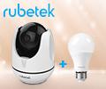 Светодиодная лампочка с датчиком движения со скидкой 100% при покупке в комплекте с камерами видеонаблюдения Rubetek.