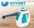 Скидка 15% по промокоду на технику Kitfort.