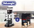 Скидка 100% на кофемолку De'Longhi KG520.M при единовременной покупке с упаковкой кофе De'Longhi KIMBO ARABICA.